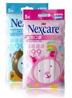 3M耐适康成人儿童口罩3m防尘防细菌宝宝口罩PM2.5
