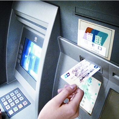 ATM机散热方案
