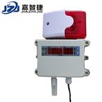 数码管温湿度报警器