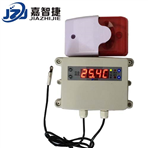 数码管温度报警器