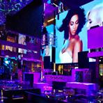 餐厅KTV酒吧信息发布系统