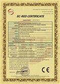 声磁消磁器(一体式设备)CE认证