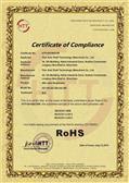 声磁消磁器(一体式设备)ROHS认证