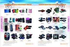 armband bag/gift bag