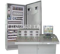 阿克蘇電氣自動化控制系統