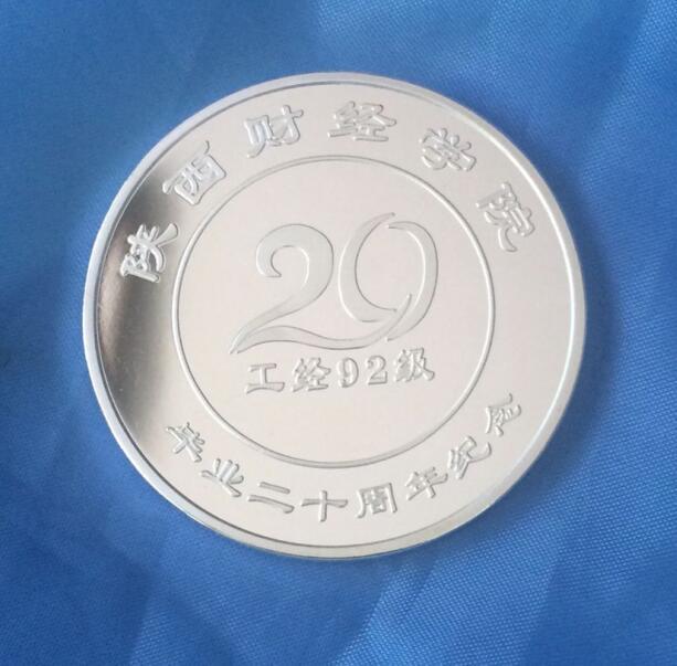 西安纯金银纪念币/纪念章