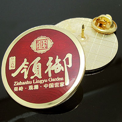 运动会奖牌/奖章/校徽/工牌