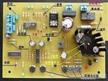 电子电器用胶系列