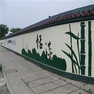 城市文化墙