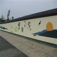 社区手绘文化墙体壁画