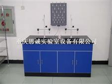 重庆水槽台,重庆实验室家具