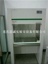 贵州超净工作台,重庆实验室设备