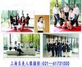 上海摄影摄像 展会视频直播 展会摄影 形象照摄影 员工照拍摄