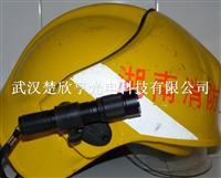 防爆手电筒(配消防头盔)楚欣亨光电供应海洋王系列JW7620固态微型强光防爆电筒