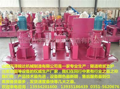 江苏徐州WGJ-250型工字钢冷弯机厂家提供