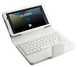 Google Nexus 7 Bluetooth Keyboard Case-NS207