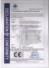 移印机CE证书