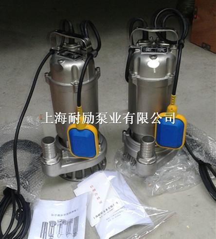 wqdf不锈钢自动控制潜水泵