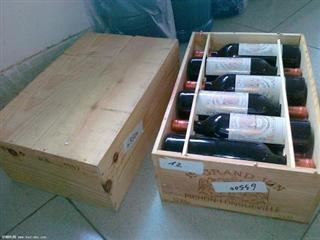 提供红酒国际快递
