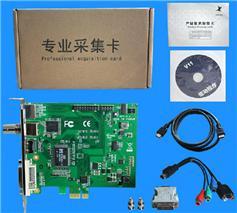 video card/video capture card/dvr video card support 1080P vga dvi hdmi sdi  NO.1