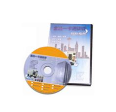 Patrol Online/Access Control/access control system