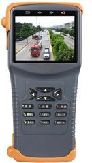 HD IPC CCTV Test/CCTV Tester/CCTV test monitor GA-K700E