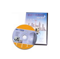 Lock system/door lock system/security lock system Hotel Lock Management
