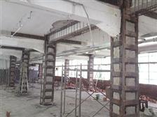 广州三元里项目外包钢板加固工程