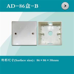 AD-86盒-B款