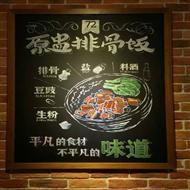 虎门72街餐饮店手绘墙体壁画