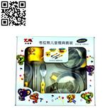 儿童餐具6件套(Stainless steel Children's tableware)ZD-ETCJ09