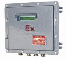 WSD-2000D防爆分体式超声波热量表