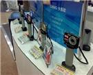 商場數碼相機防盜器