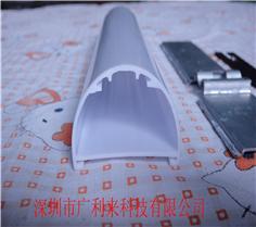 ABS天线增强器外壳