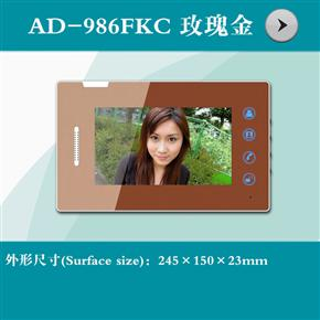 AD-986FKC(Rose gold)