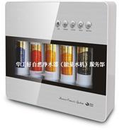 除垢型卡接净水器新产品OEM 产品 贴牌产品 批量销售