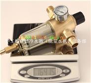 稳压型前置过滤器 精控压前置过滤器 德国精工技术 批发