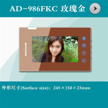 AD-986FKC玫瑰金