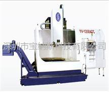 Taiwan CNC vertical lathe YV-1200