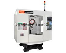 High speed drilling and tapping center V 600