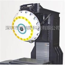 Flying butterfly type high speed drilling and tapping Center