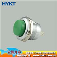 塑料按钮开关PB02-MM-G 绿色按钮塑料开关
