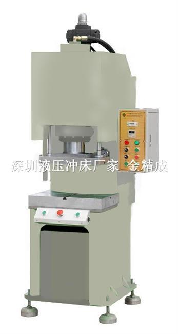 液压压力机|小型油压压力机|c型油压机图片