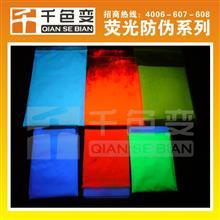紫外线隐形变色油漆厂家、紫外线隐形变色油漆批发、紫外线隐形变色油漆价格