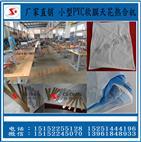 PVC塑料软膜天花拼接机 赛典高频设备厂,厂家长期供应