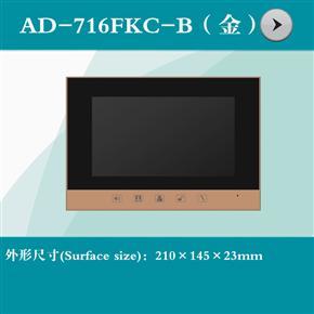 AD-716FKC-B(gold)