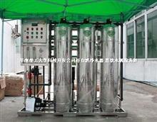 承接水处理设备工程 反渗透设备 RO主机 纯水机设备