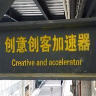深圳商业墙绘涂鸦