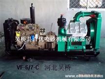吴桥空压机,柴油机压缩机,柴动空压机