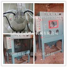 河北沧州箱式自动滚桶型喷砂机